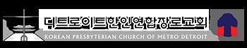 KPCMD logo